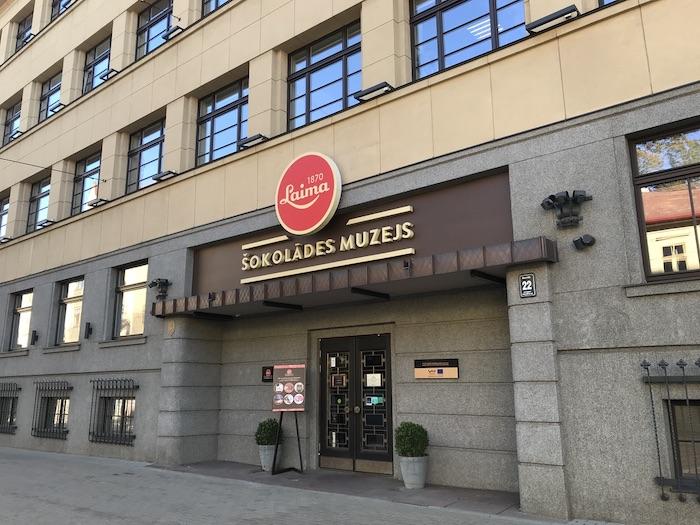 ライマチョコレート博物館