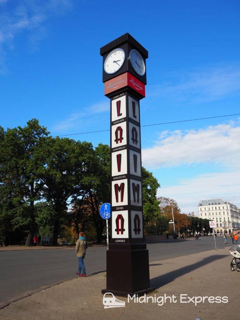 リガ 観光 ライマの時計台
