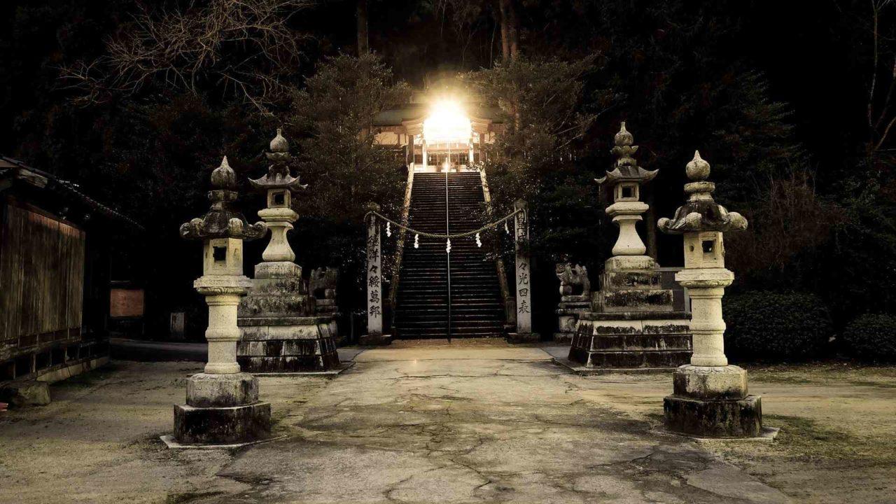 日本 奇祭 怖い