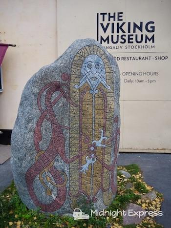 ストックホルム ヴァイキング博物館
