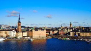 スウェーデン 観光