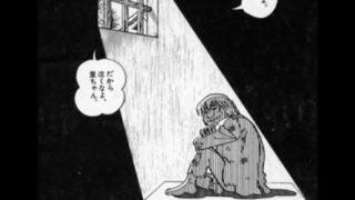ノスタル爺 藤子・F・不二雄