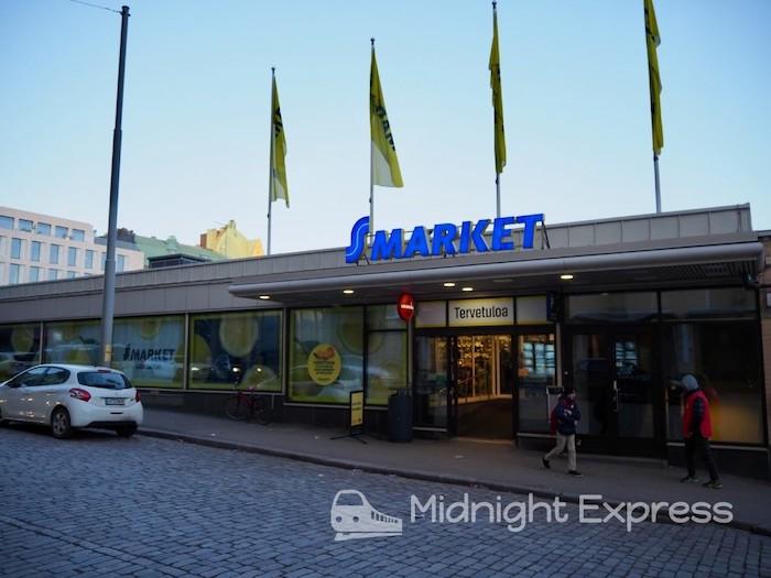 ヘルシンキ お土産屋