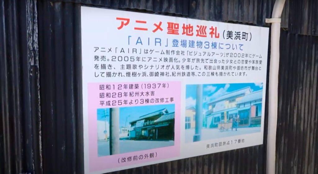 AIR 中谷洋服店