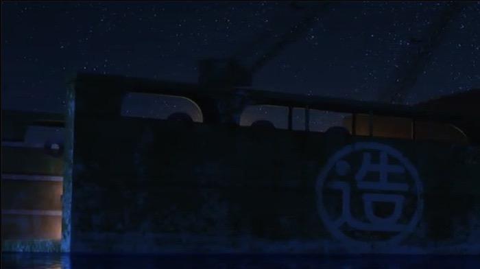 凪のあすから 聖地 造船所