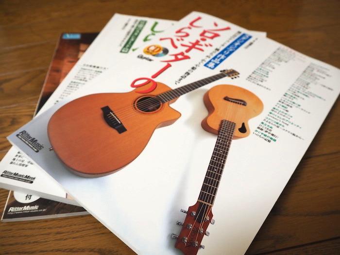 ソロギター tab譜
