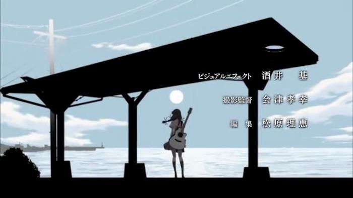 下灘駅 猫物語(黒)