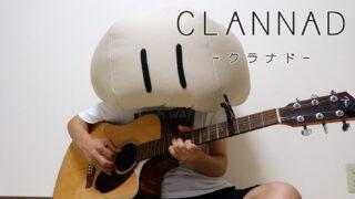 だんご大家族 ソロギター bayashi