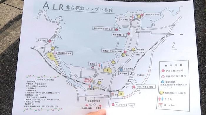 AIR 聖地 マップ